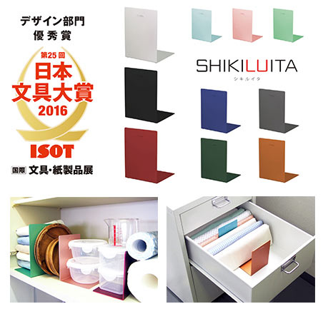 winning_sikiruita-img.jpg