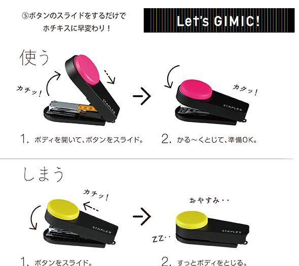 gimic_tabu1_3_1.jpg