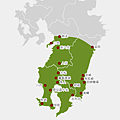 南九州PASS
