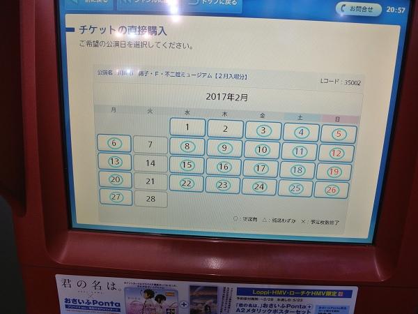 DSC_2710.jpg