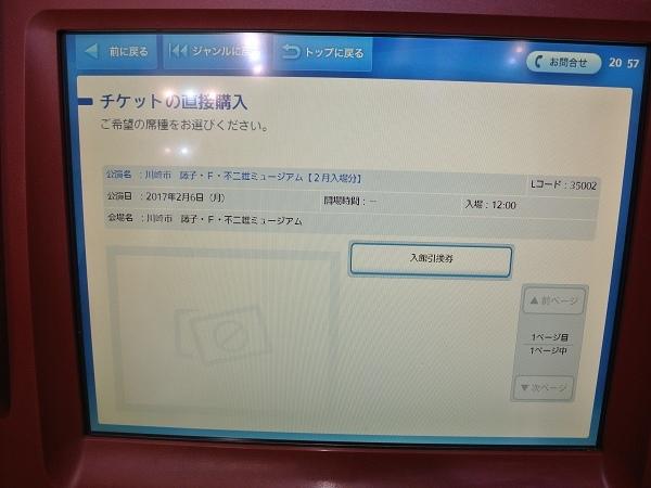 DSC_2713.jpg