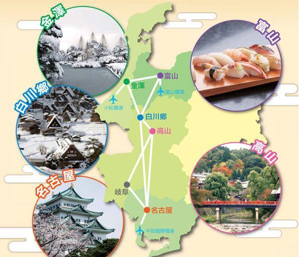 昇龍道3日-1