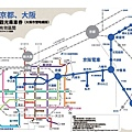 京阪交通券