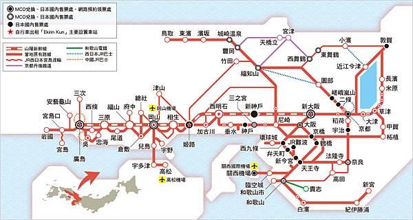 kansai_hiroshima_map.jpg
