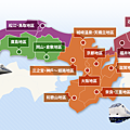 JR西日本
