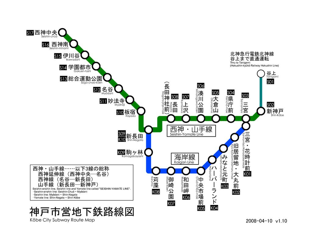 KobeSubwayMap(150dpi)