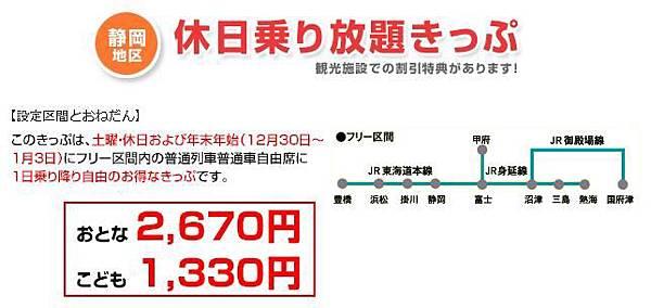 青空PASS-2.jpg