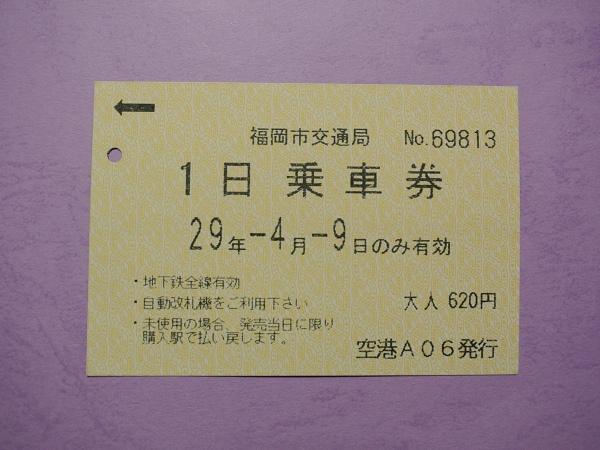 DSC_5631(001).jpg
