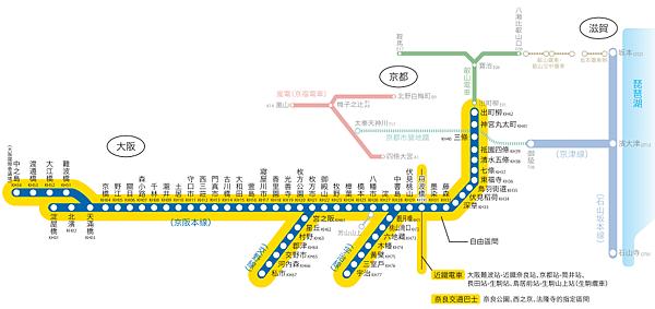 京阪-4.PNG