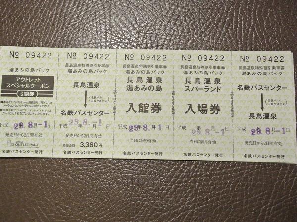 DSC_4552.jpg