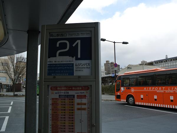 DSC_7295.png