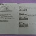 DSC_7367.png