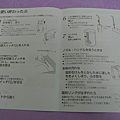 DSC_7368.png