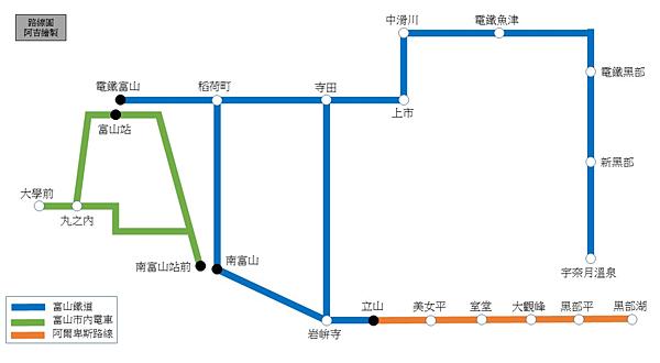 富山鐵道立山黑部5日券.png