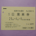 DSC_5631.png