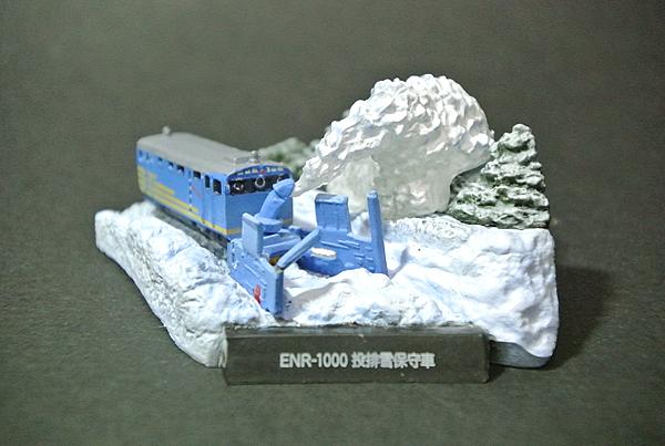 DSC_7405.png