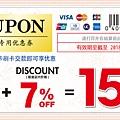 Coupon_tw_card-3-768x388