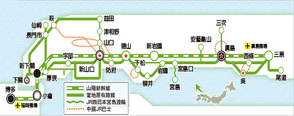 hiroshima_yamaguchi_map-1.png