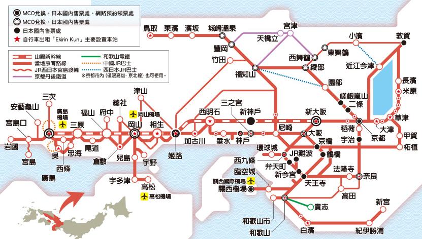 kansai_hiroshima_map-1.png
