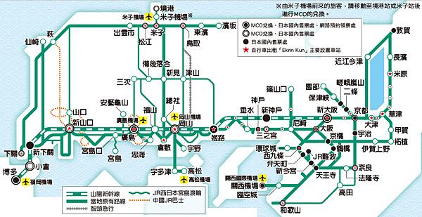 sanyo_sanin_map-1.png