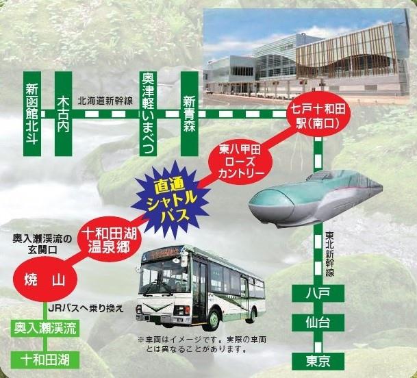 H30_bus-3.jpg