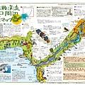 map_oirase-1.jpg
