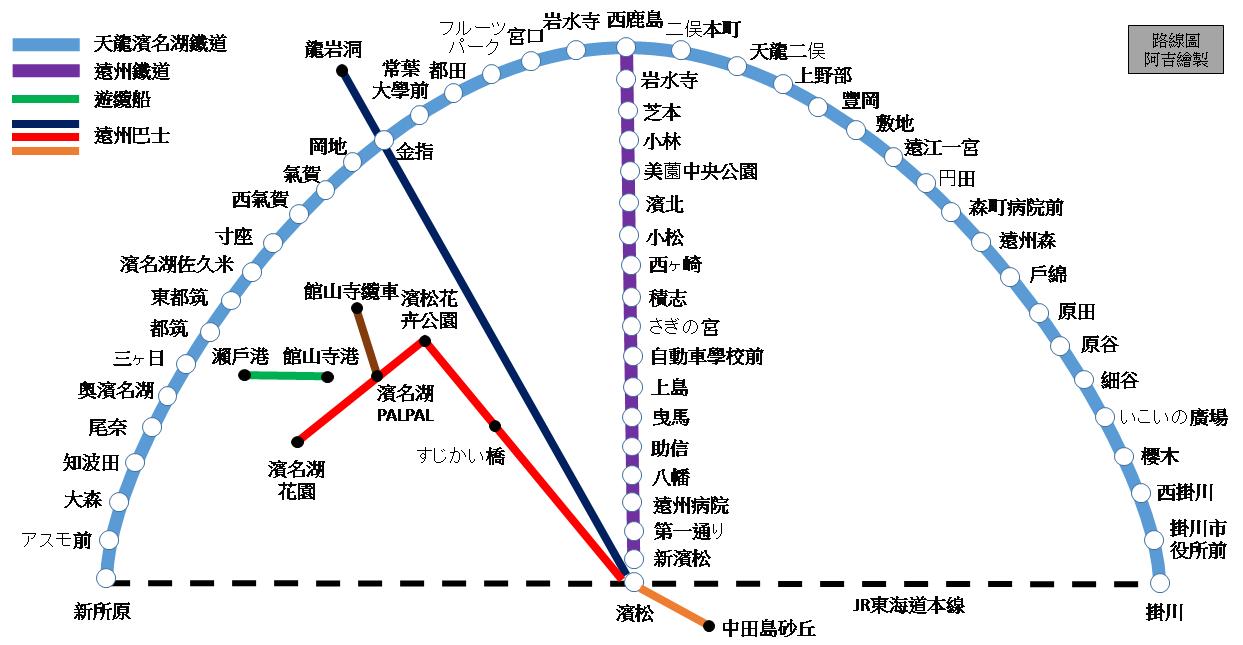 濱名湖2日3日券路線圖