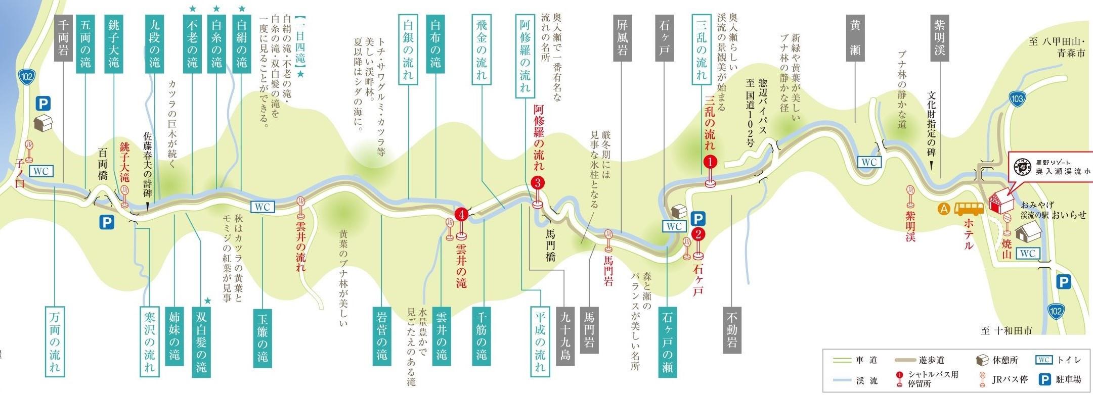 outdoor-map-3