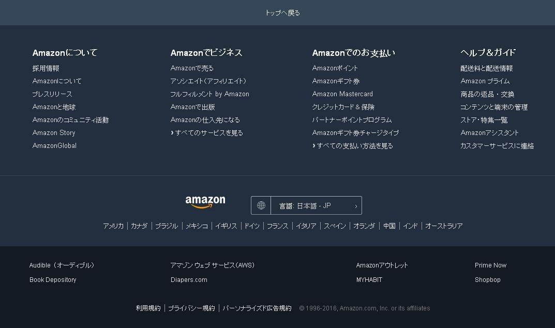 海外直購0.JPG