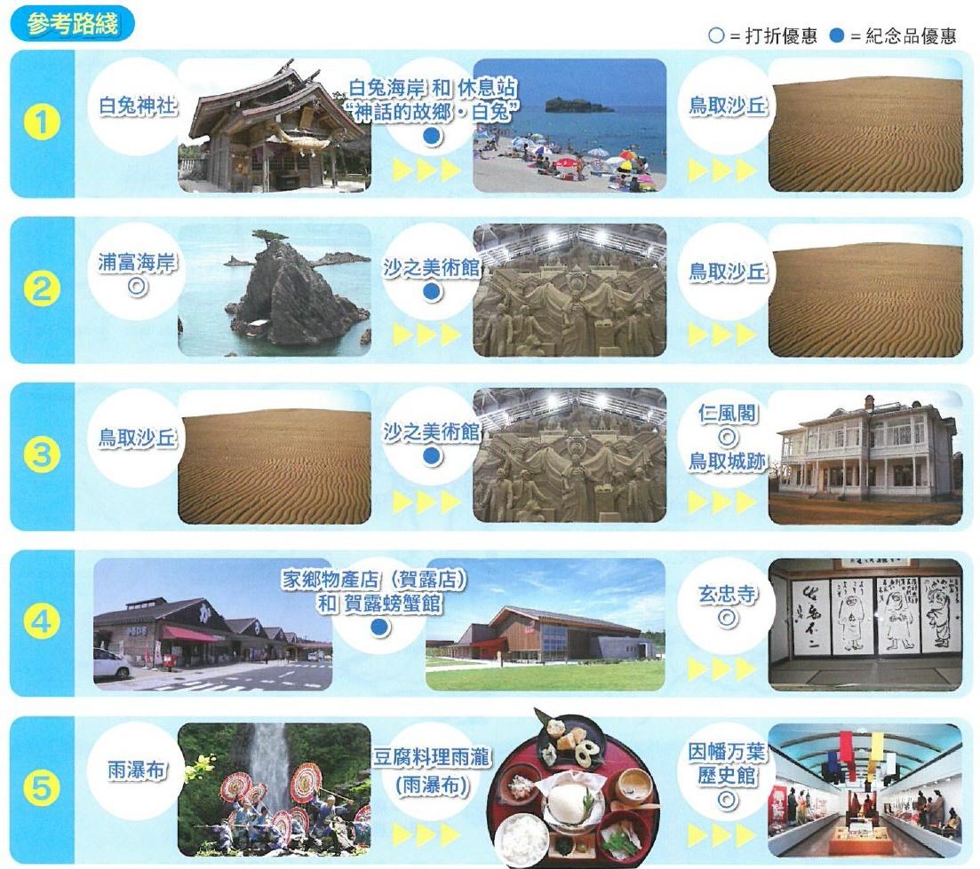 special_taxi_service_hantai_h27-3.jpg