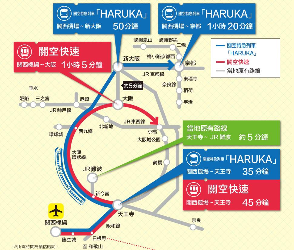train_main_map.png