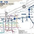 Validarea_OsakaSubway-1.jpg