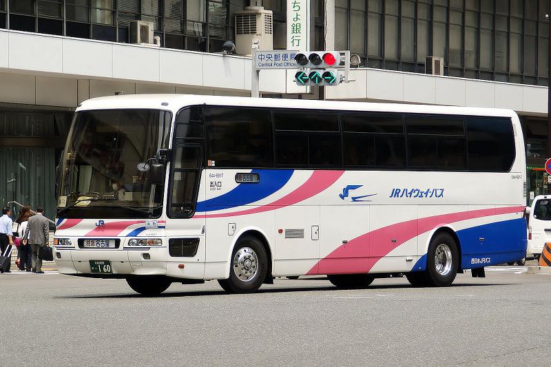 1280px-West_JR_Bus_-_644-6917.png