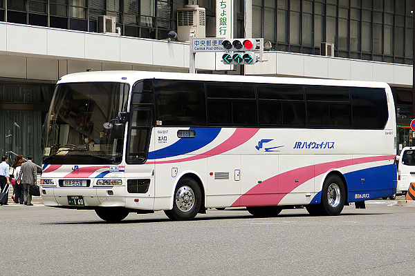 1280px-West_JR_Bus_-_644-6917.png