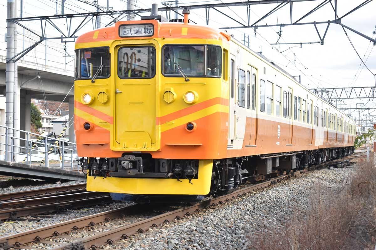 信濃PASS-3.jpg