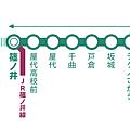 信濃PASS-4.png