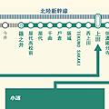 信濃PASS-5.png