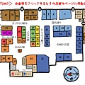 map_hotspot_pc