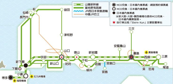 hiroshima_yamaguchi_map.png