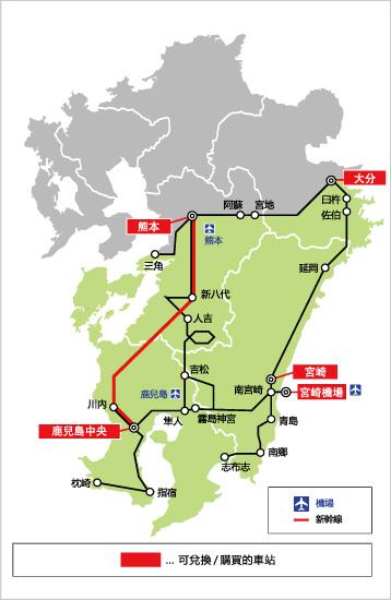map_kyushu_03.jpg