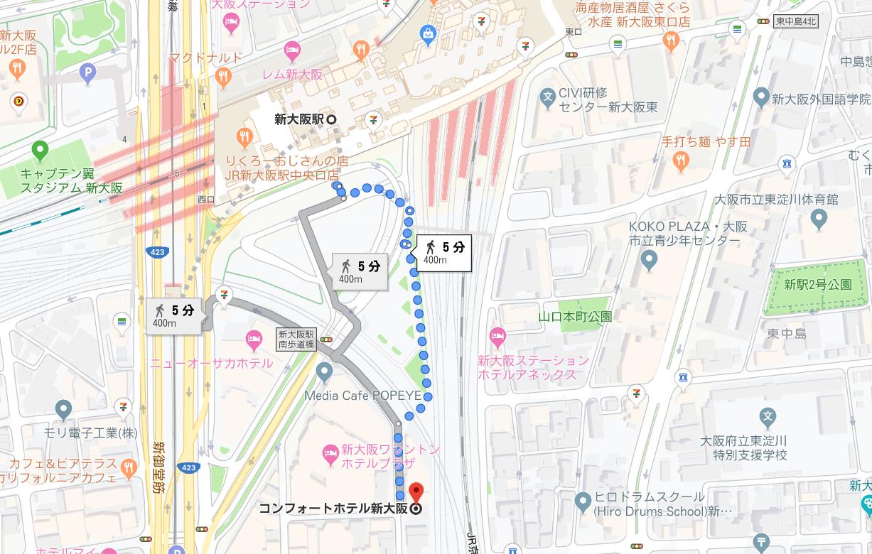 COMFORT新大阪交通圖