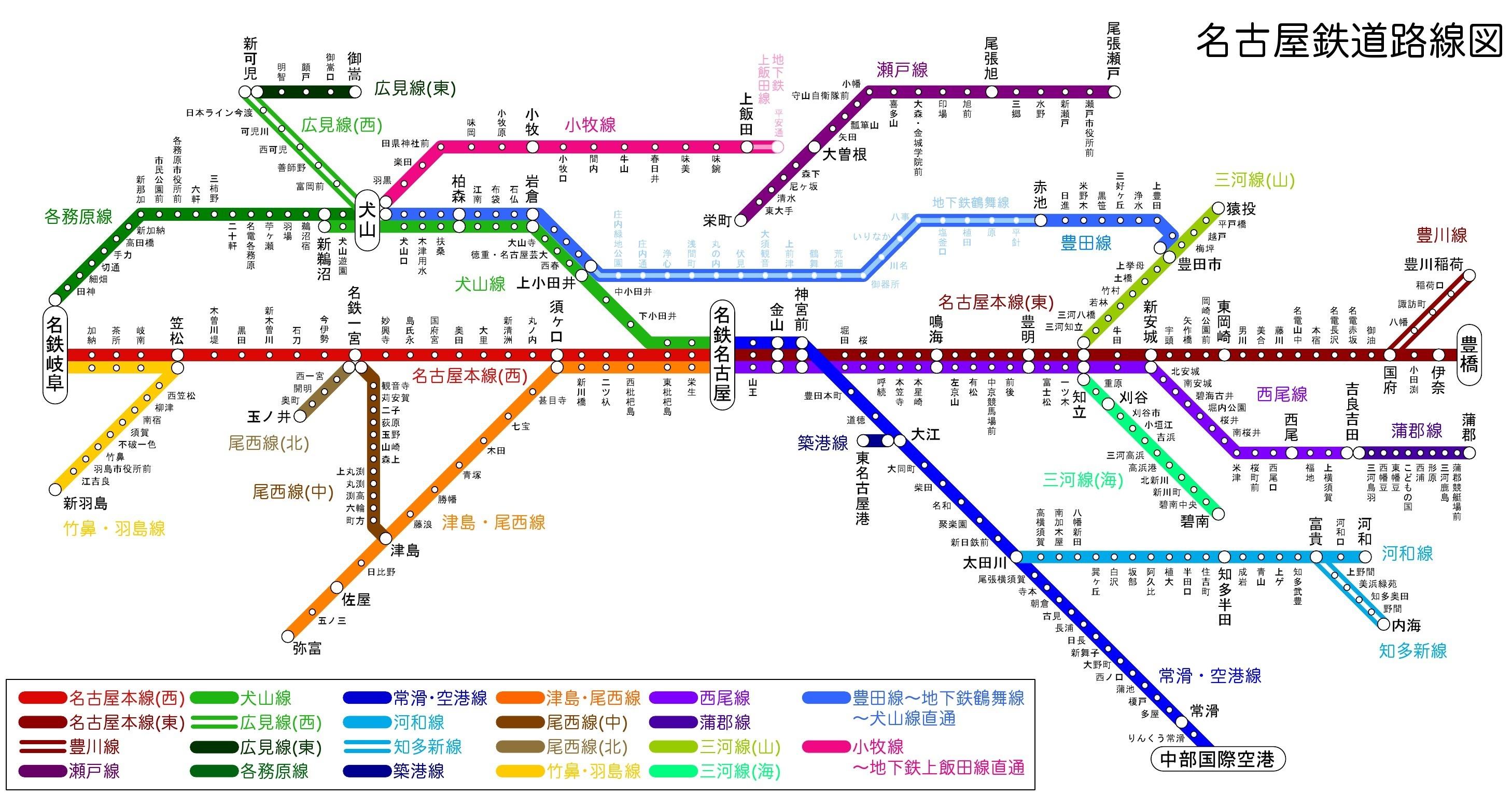 名古屋鐵道路線圖-1