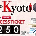 kyoto.jpg