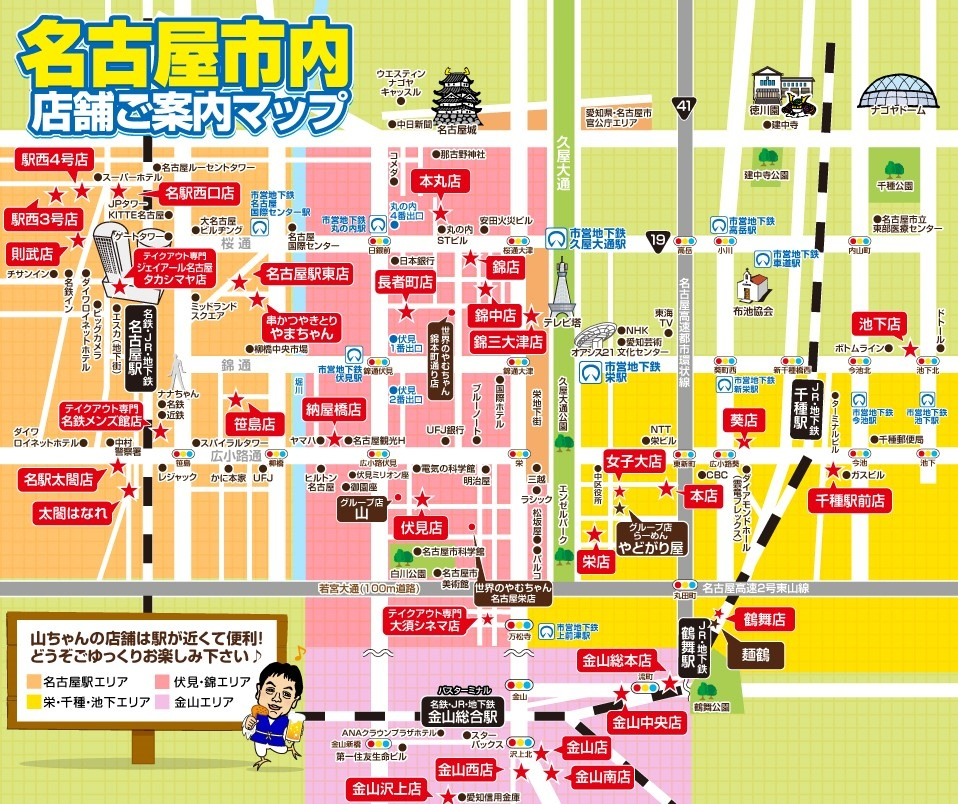 map_aichi20190902