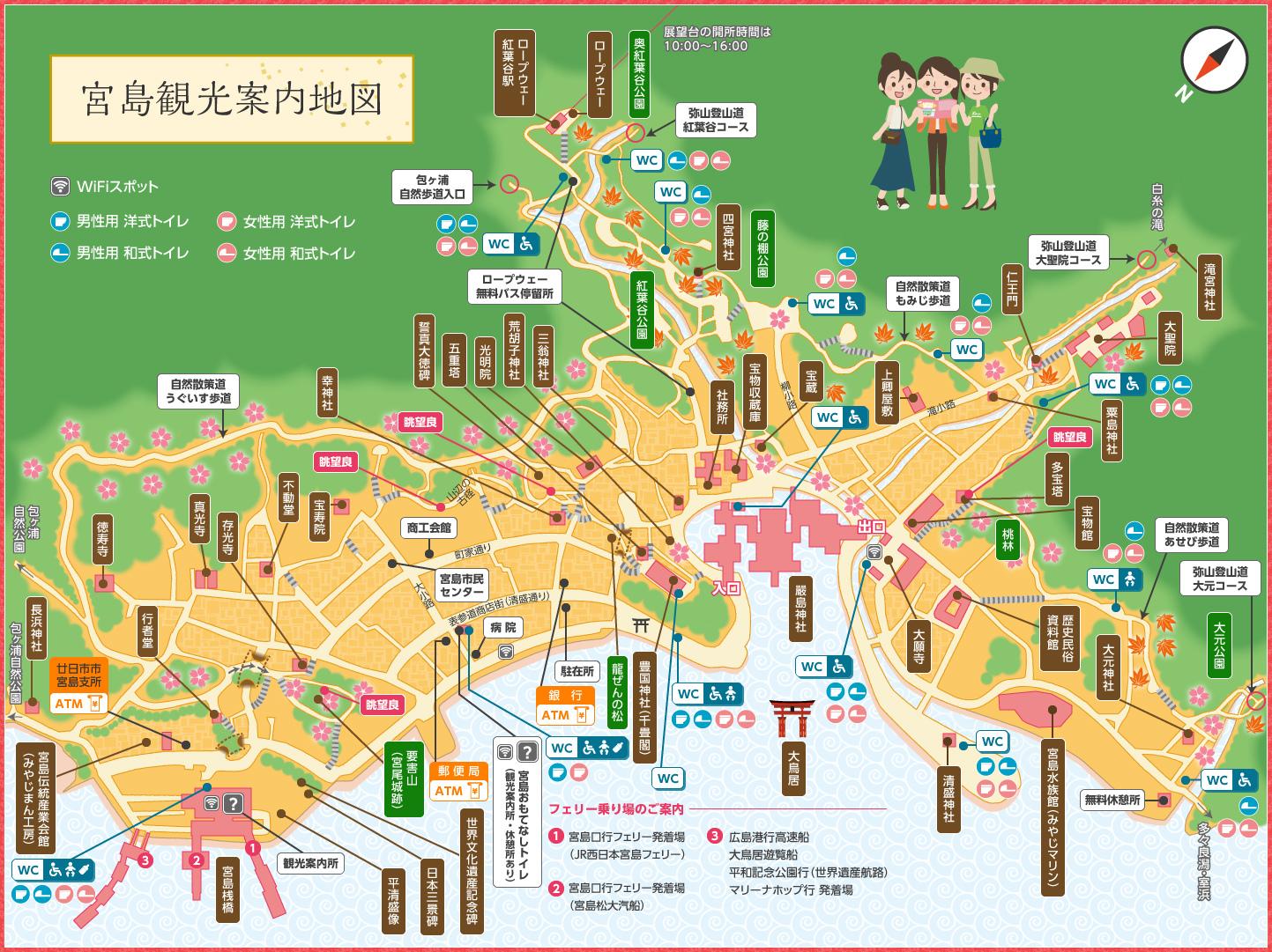 map_kanko01