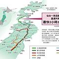 東北南北海道路線.jpg