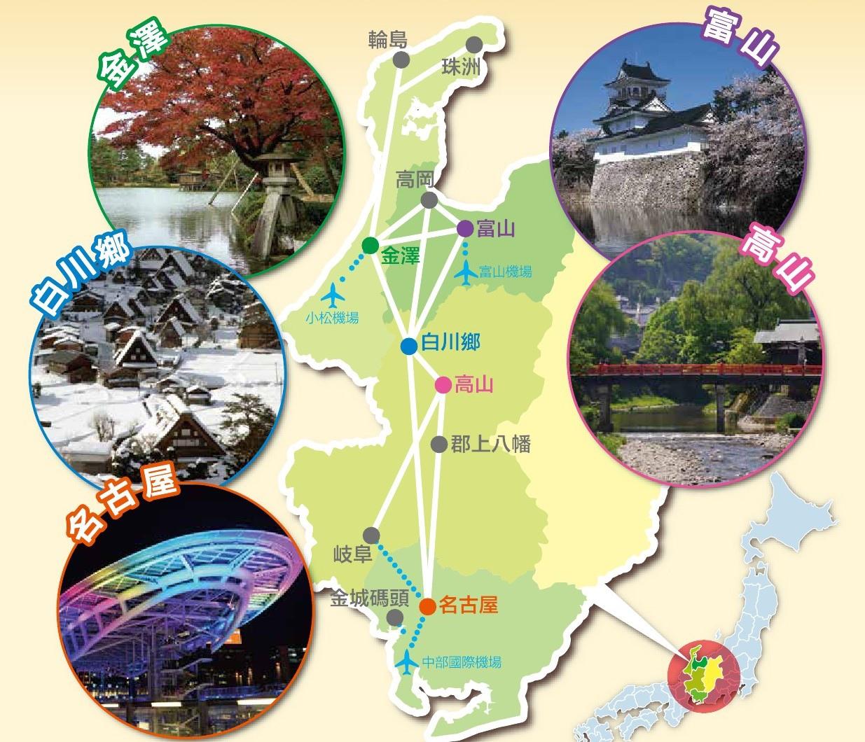 昇龍道-1.jpg