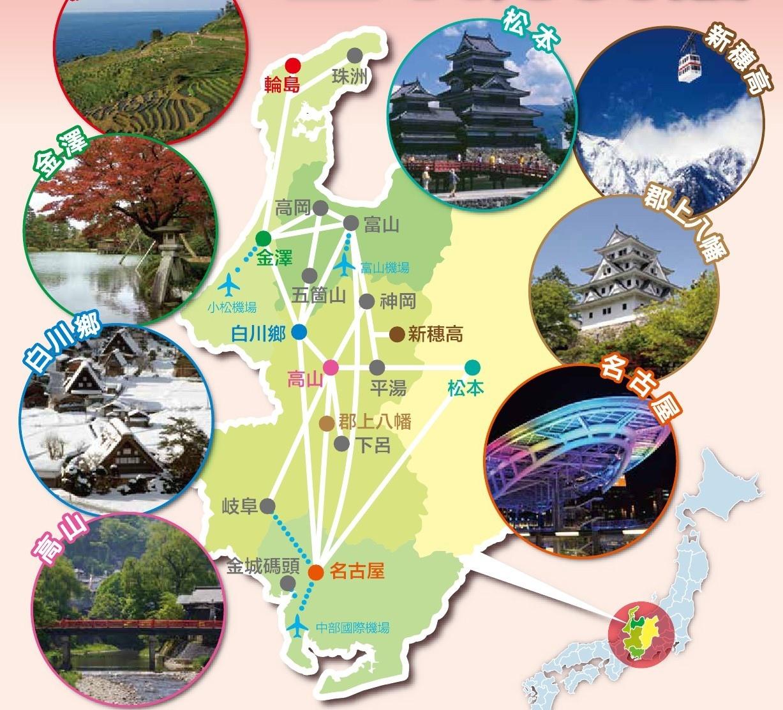 昇龍道-3.jpg