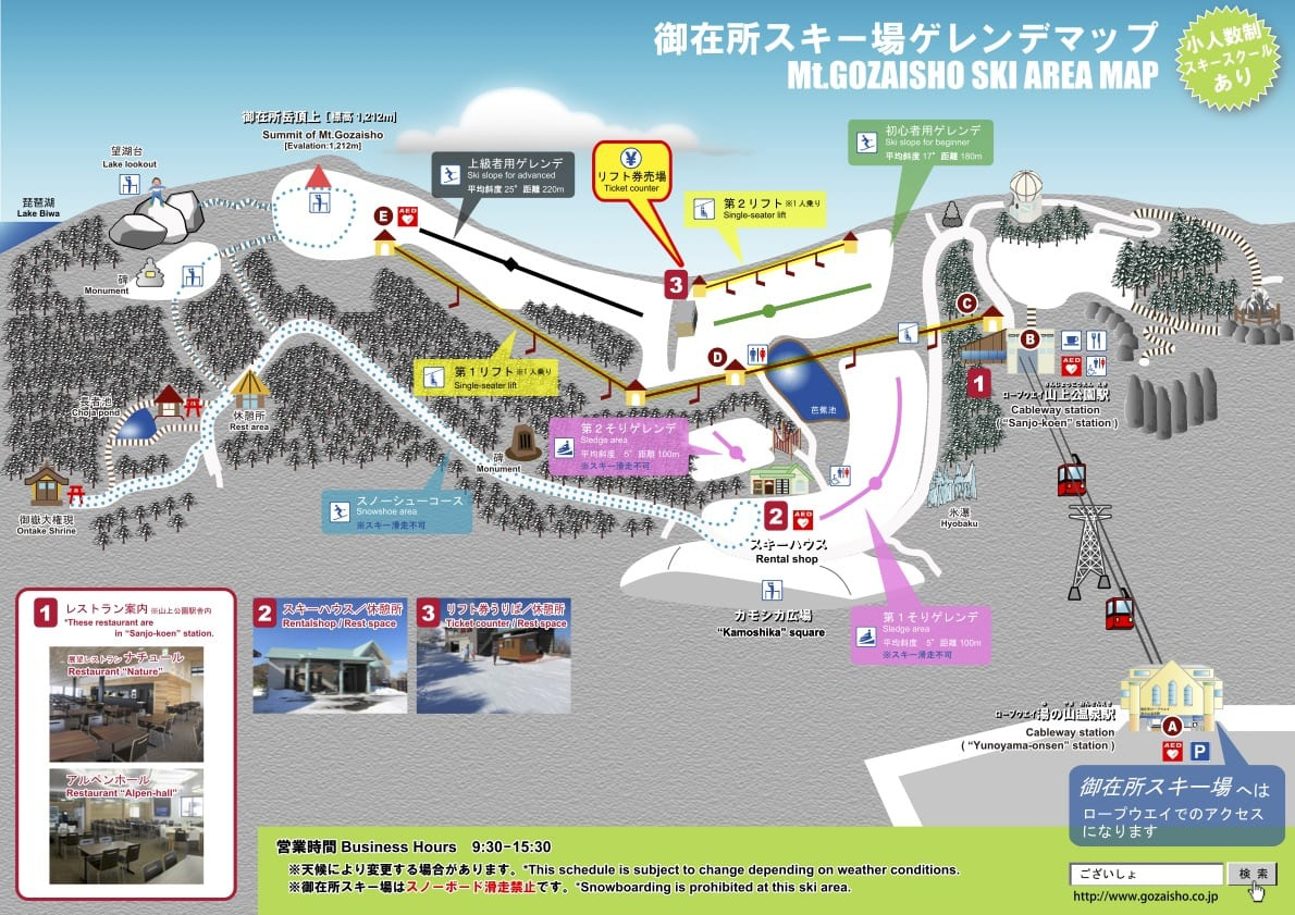 skiarea_map_20190327.jpg