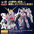 prize_a_m3XSyLG2.jpg